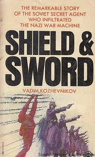 Shield & Sword / Vadim Kozhevnikov